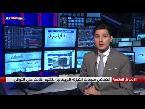 صوت الإمارات - شاهد  انخفاض مبيعات التجزئة البريطانية