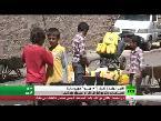 صوت الإمارات - بالفيديو 19 مليون يمني بحاجة إلى مساعدات عاجلة
