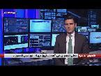 صوت الإمارات - شاهد ماذا تحتاج أسعار النفط للارتفاع من جديد
