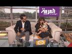 صوت الإمارات - ابنة مهيرة عبد العزيز تهنئها في صباح العربية