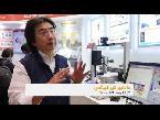 صوت الإمارات - بالفيديو تعرف على أحدث الأجهزة الذكية في معرض دولي في طوكيو