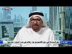 صوت الإمارات - تقرير عن المنشآت الفندقية والنشاط السياحي في الخليج
