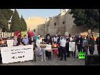 شاهد وقفة احتجاجية أمام كنيسة المهد الفلسطينية ضد الرسوم المسيئة للنبي محمد