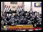 صوت الإمارات - بالفيديو القوات العراقية تستعيد بعض القرى من قبضة داعش ناحية القيارة بمحافظة نينوى