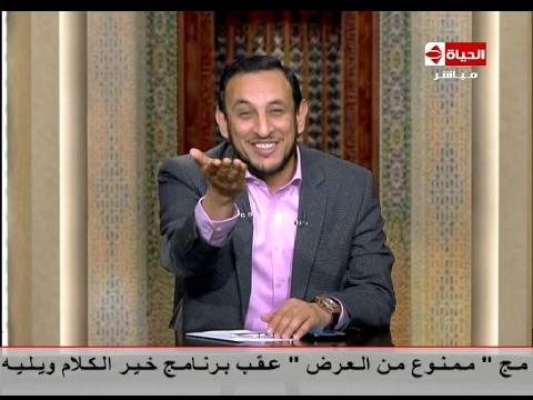 صوت الإمارات - شاهد طفل يجعل الشيخ رمضان عبد المعز يبتسم بسبب إعلان البرنامج