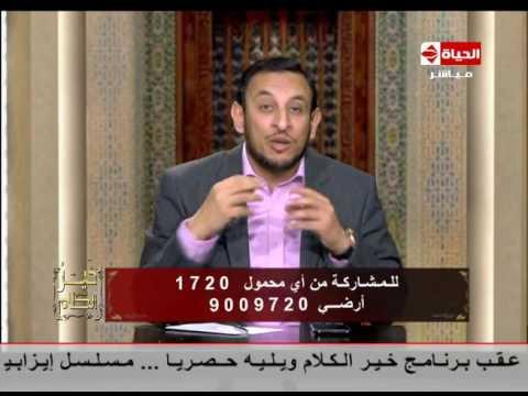 صوت الإمارات - شاهد متصلة تشتكي للشيخ عبد المعز من زوجها