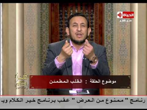 صوت الإمارات - شاهد الشيخ رمضان عبد المعز  يكشف فضل الحرص علي ذكر الله