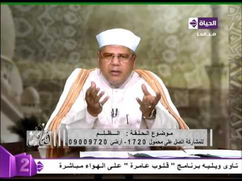 صوت الإمارات - شاهد علامات لصلاة الاستخارة غير الحلم