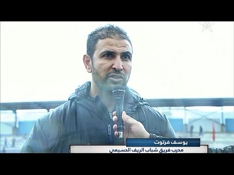 صوت الإمارات - شاهد ملخص مباراة شباب الريف الحسيمي والكوكب المراكشي