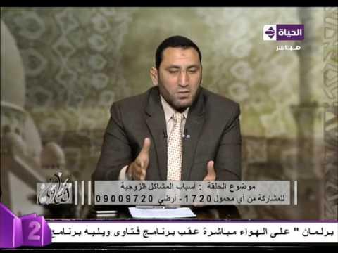 صوت الإمارات - تعرف على أسباب المشاكل الزوجية