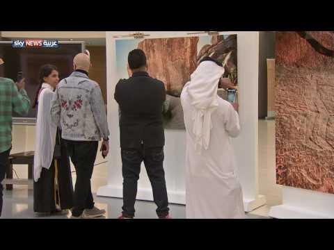 صوت الإمارات - شاهد معرض يوثق نقوش المرأة في السعودية