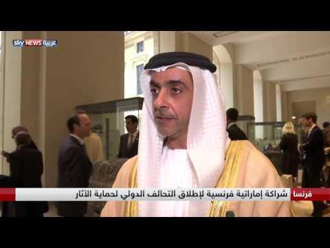 صوت الإمارات - شاهد الفريق الشيخ سيف بن زايد يؤكد حرص الإمارات على حماية التراث العالمي
