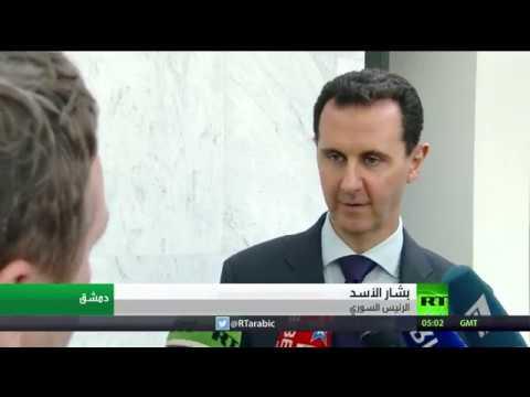 صوت الإمارات - شاهد بشار الأسد ينتقد المعايير المزدوجة لواشنطن