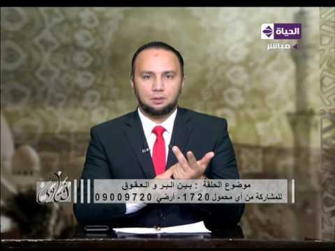 صوت الإمارات - شاهد كيف وصّى جبريل النبي بالوالدين