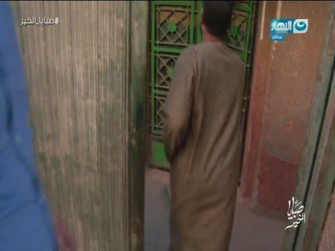 صوت الإمارات - شاهد لحظة ضرب الإعلامية ريهام سعيد والاعتداء عليها أمام الكاميرات
