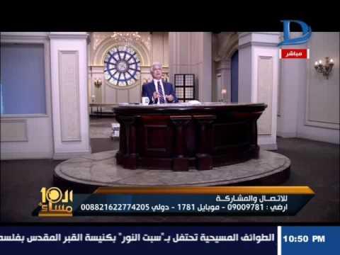 صوت الإمارات - شاهد وائل الإبراشي يسخر من منى البرنس