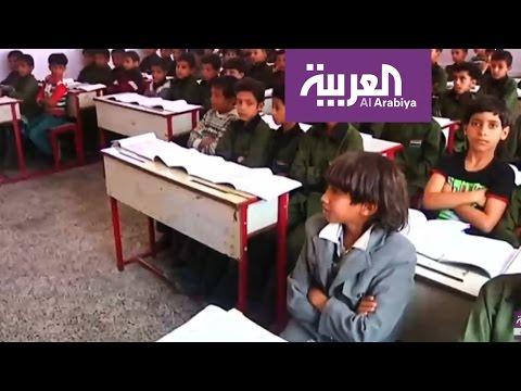 صوت الإمارات - بالفيديو تحذير أممي يكشف أنّ ملايين الأطفال في اليمن خارج مقاعد الدراسة