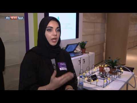 صوت الإمارات - شاهد مسابقة لاكتشاف المواهب في مجال المدن الذكية