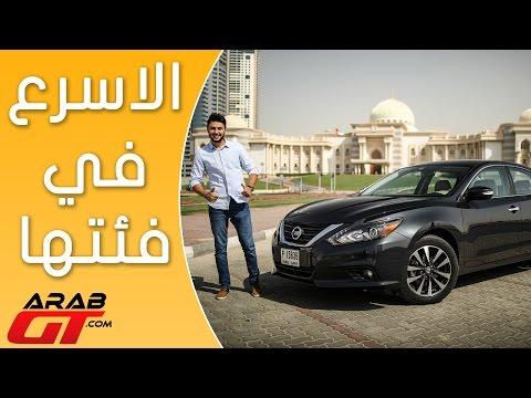 صوت الإمارات - بالفيديو تعرف على نيسان التيما 2017