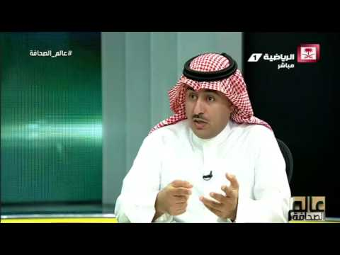 بالفيديو  مقبل الجديع يشيد بتطوير فرق الشباب في السعودية