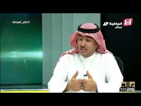 بالفيديو  مقبل الجديع يؤكد أن غياب عمر باخشوين أثر بالسلب على الأهلي