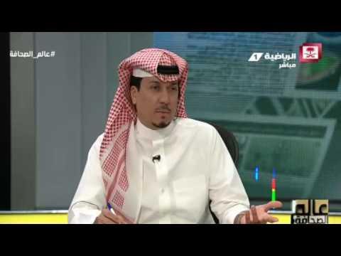 بالفيديو  نايف الروقي يؤكد أن النصر مدعوم من الإعلام السعودي