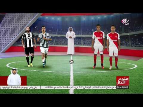 صوت الإمارات - بالفيديو مواجهة نارية بين فريقي يوفينتوس وموناكو