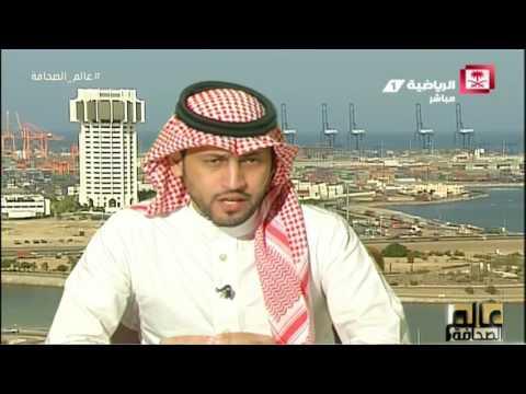 شاهد العتيبي يؤكّد أنّ العوائد المادية تمنع إقامة كأس السوبر في السعودية