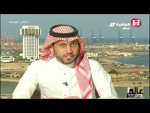 شاهد العتيبي يؤكّد أن طلب الاتحاد إعارة فهد الأنصاري مجانًا غريب
