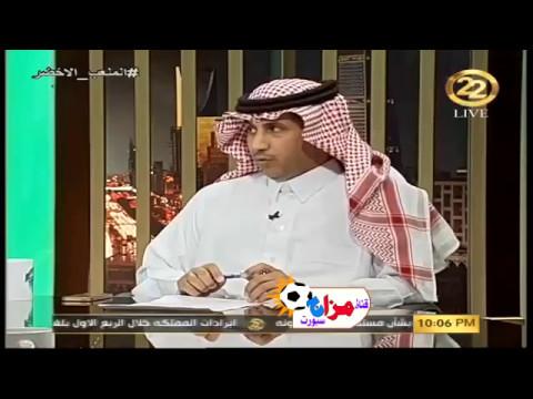 صوت الإمارات - شاهد نقاش مثير وتوقعات لبطل كأس الملك بين الأهلي والهلال