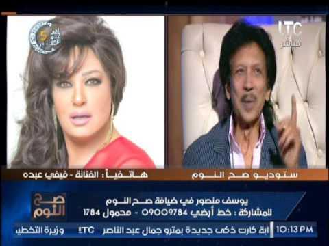 صوت الإمارات - شاهد يوسف منصور يكشف مفاجأة زواجه بـفيفي عبده