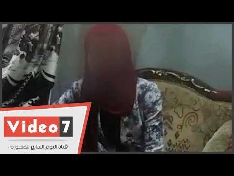 صوت الإمارات - بالفيديو  ضحية الاغتصاب في الدقهلية توضح تفاصيل مأساتها