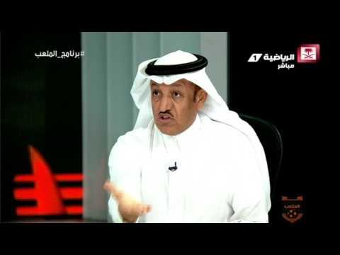 صوت الإمارات - شاهد بندر الجعيثن يؤكد أن كل تركيز الأهلي على عُمر السومة