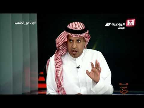 صوت الإمارات - شاهد سعد الرويس يُعلن انتهاء ياسر القحطاني من الموسم السابق