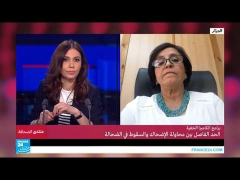صوت الإمارات - شاهد الحد الفاصل بين محاولة الإضحاك والضحالة في الكاميرا الخفية