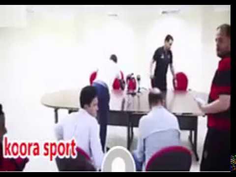 صوت الإمارات - بالفيديو  حسام البدري يترك المؤتمر الصحافي لمباراة الأهلي والوداد