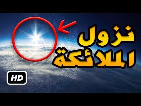 صوت الإمارات - شاهد كيفية نزل سيدنا جبريل والملائكة في ليلة القدر