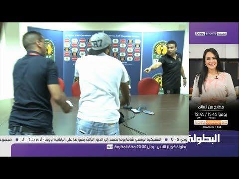 صوت الإمارات - شاهد الاتحاد الأفريقي يخرج عن صمته ويدافع عن بين سبورت