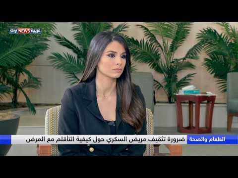 صوت الإمارات - شاهد شراب الجلاب ينشط ويساعد على التخلّص من التعب