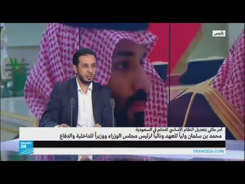 صوت الإمارات - شاهد يحيى العسيري يؤكد أن ذهاب محمد بن نايف كذهاب كابوس كبير عن المجتمع السعودي