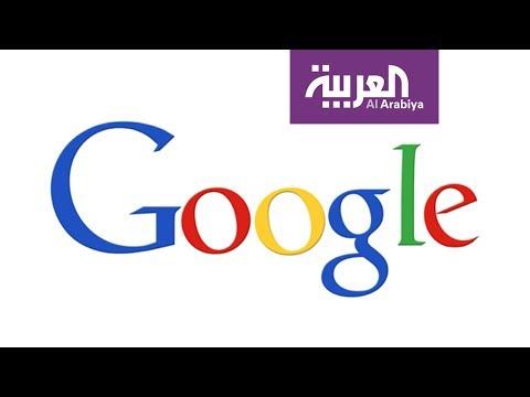 صوت الإمارات - شاهد غوغل توقف الاطلاع على محتوى جي ميل