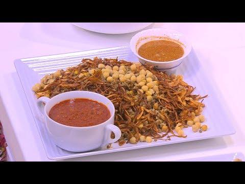 صوت الإمارات - بالفيديو طريقة إعداد ومقادير كشري بالعدس بجبة