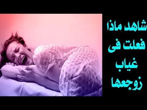 صوت الإمارات - شاب وضع كاميرات للمراقبة في منزل زوجته