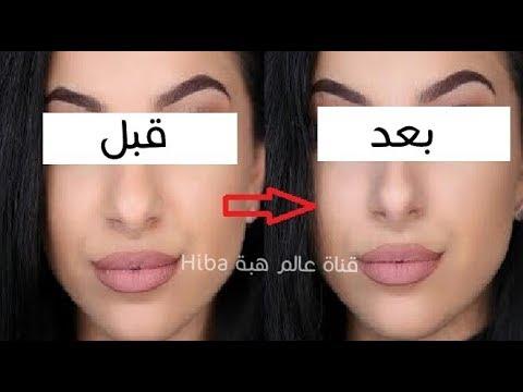 صوت الإمارات - بالفيديو  وصفة رائعة لتصغير الأنف باستخدام الزنجبيل