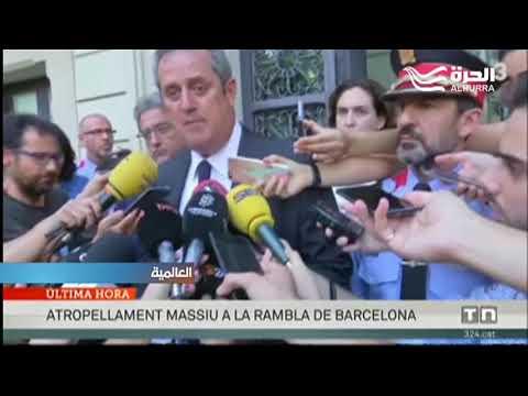 صوت الإمارات - شاهد 13 قتيلًا وعشرات الجرحى في عملية دهس في برشلونة