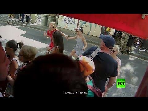 صوت الإمارات - شاهد لقطات جديدة  لذعر المارة بعيد وقوع اعتداء برشلونة الإرهابي