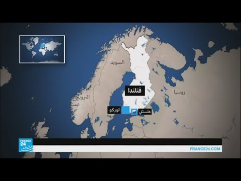 صوت الإمارات - شاهد الشرطة الفنلندية تُعلن طعن أشخاص عدة جنوب البلاد