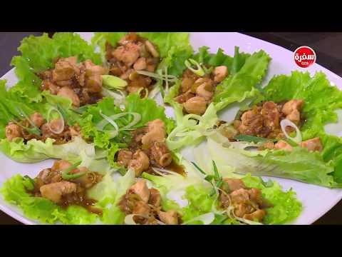 صوت الإمارات - شاهد طريقة إعداد أكواب الدجاج بالخس