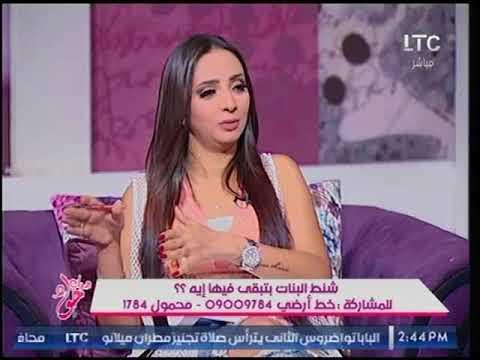 صوت الإمارات - شاهد مذيعة ltc تعترف باقتناء أسلحة داخل شنطتها الخاصة