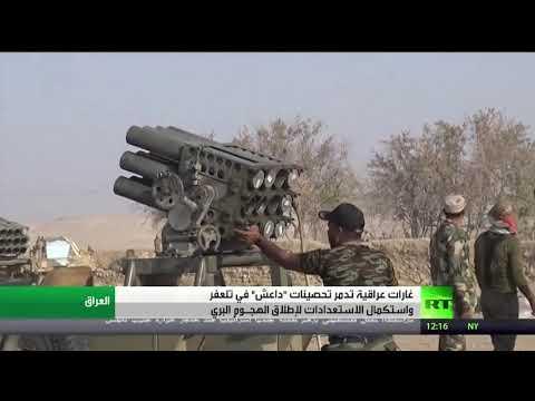 صوت الإمارات - شاهد القوات العراقية تنهي استعداداتها لمعركة طرد داعش من تلعفر
